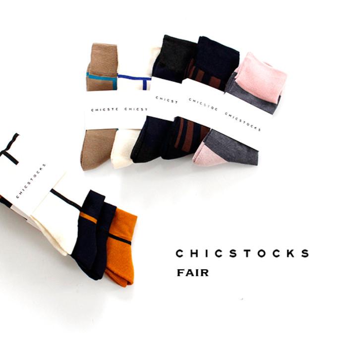 CHICSTOCKS FAIR!