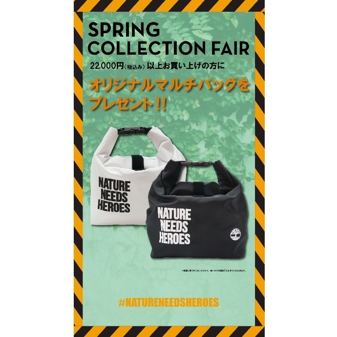 SPRING COLLECTION FAIR