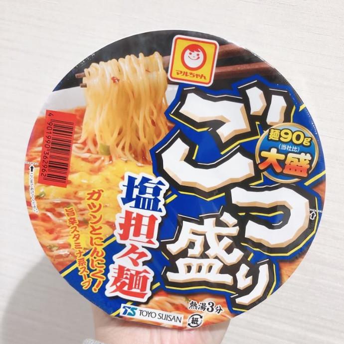 マルちゃん ごつ盛り 塩坦々麺