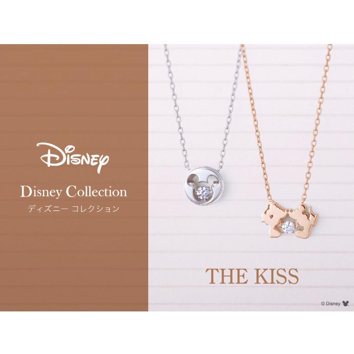 2/15(土)発売予定 Disneyトゥインクリング新作