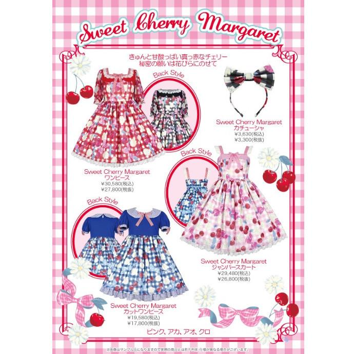 ♡新作オリジナルプリント『Sweet Cherry Margaret』シリーズ♡
