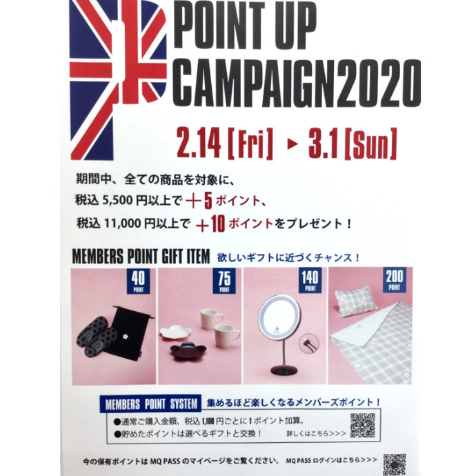 POINT UP CAMPAIGN 2020
