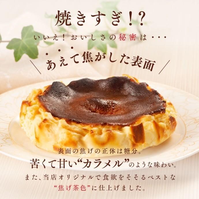 大人気♥バスクチーズケーキ♥
