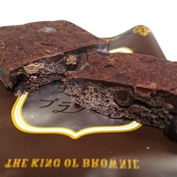 世にも美味しいチョコブラウニー入荷致しました。
