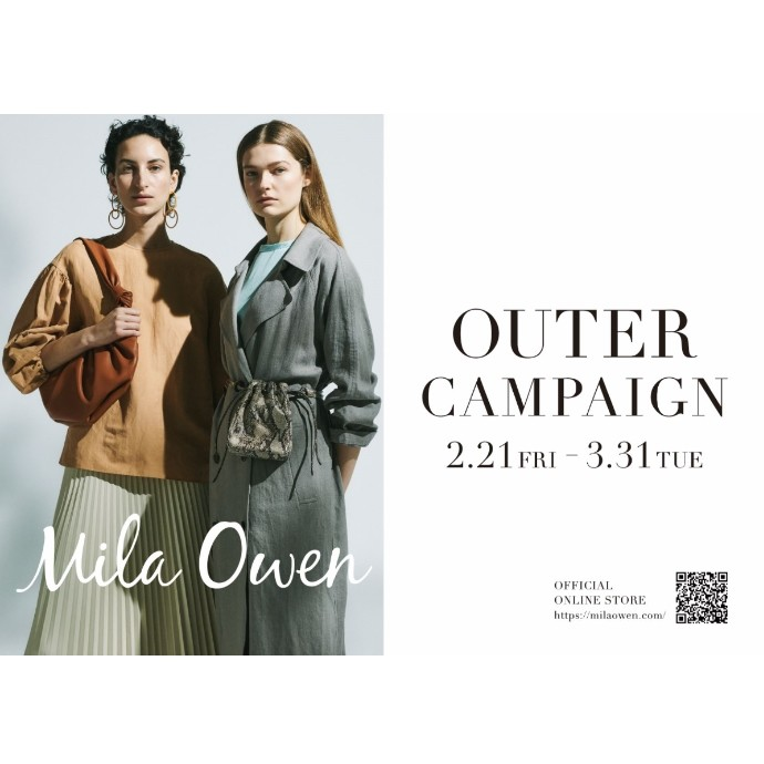 outer campaign