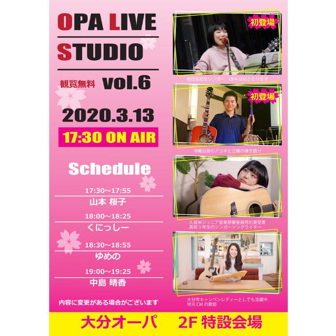 OPA LIVE STUDIO vol.6