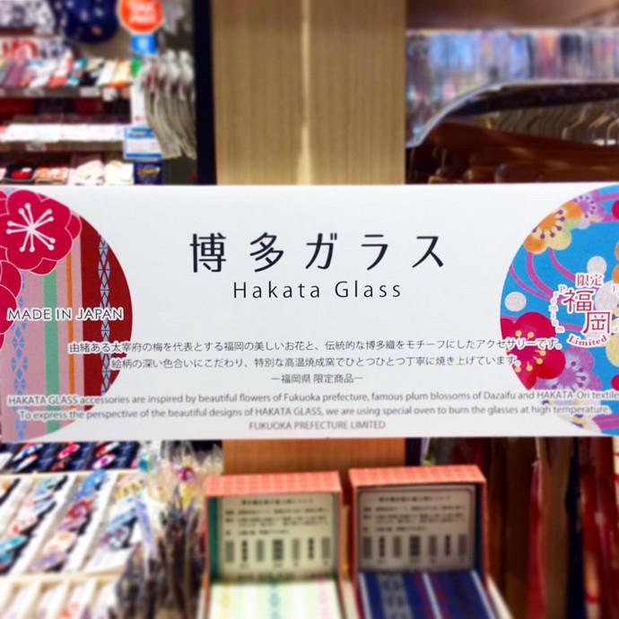 【博多ガラス】ヘアアクセサリー✨