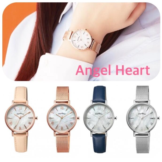 Angel Heart♡新作