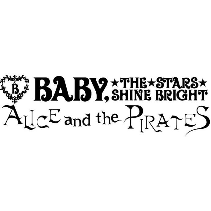 ベイビー&アリス「B品・サンプルセール」開催♡
