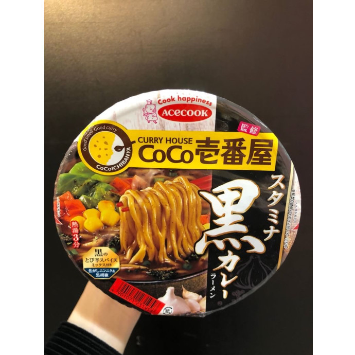 CoCo壱番屋監修 スタミナ黒カレーラーメン