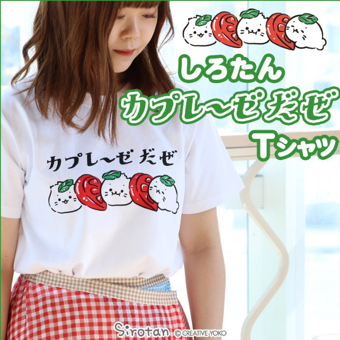 *新作Tシャツ入荷しました!【カプレーゼ/さんキュ~!!】*