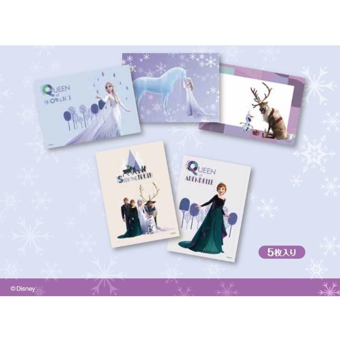「アナと雪の女王2」のブルーレイ/DVD 購入特典を3/13(金)より開始!