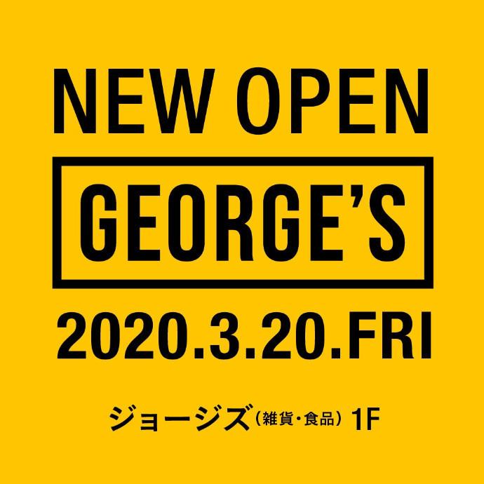 1F 「ジョージズ」オープン!