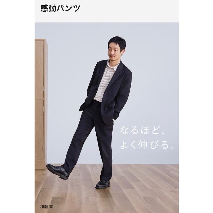 《《TVCM放映中★MEN★感動パンツ》》
