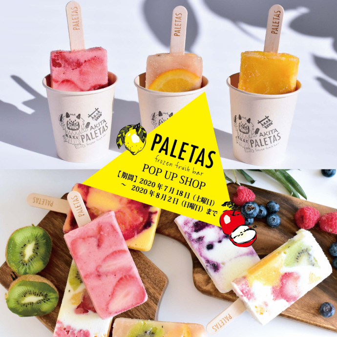 PALETAS  POP-UP SHOP
