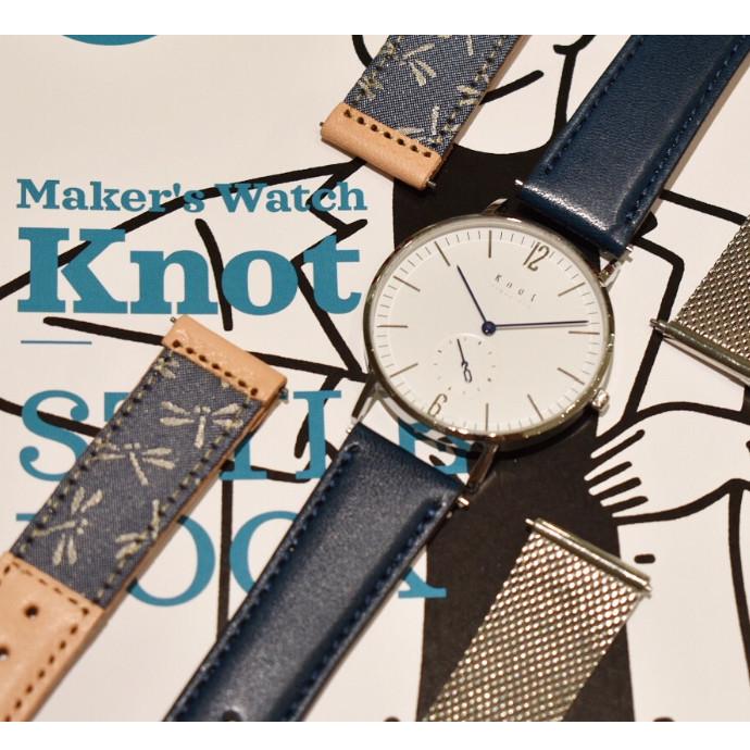 着せ替えできる腕時計ノット