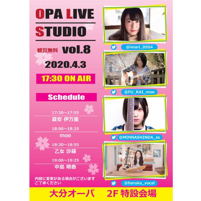 OPA LIVE STUDIO vol.8