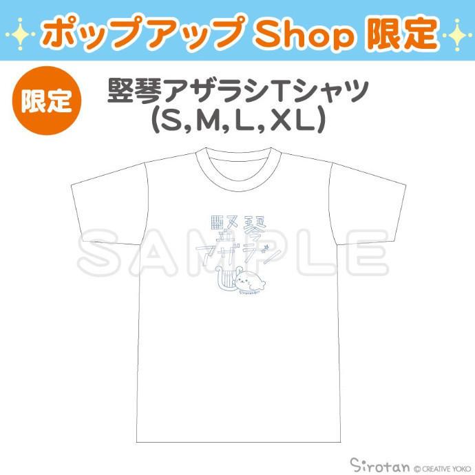 *【催事店舗限定!】竪琴アザラシTシャツ・トートバッグ好評販売中!*