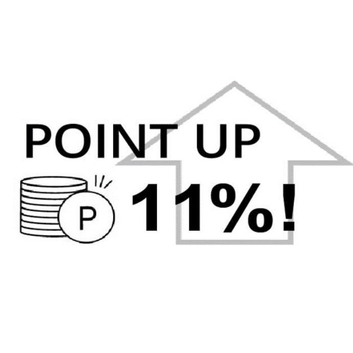 【 ポイント11%!】MAポイントアップキャンペーンのお知らせ