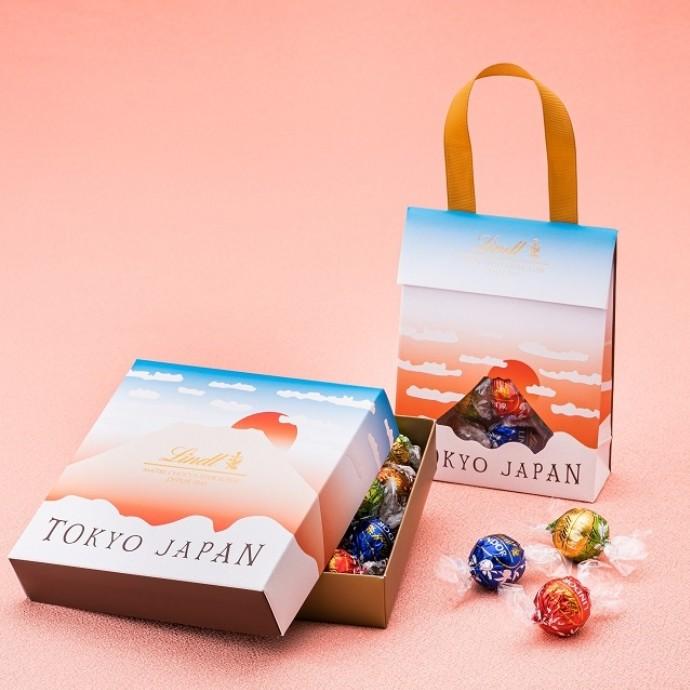 富士山デザインのリンツのカジュアルギフト