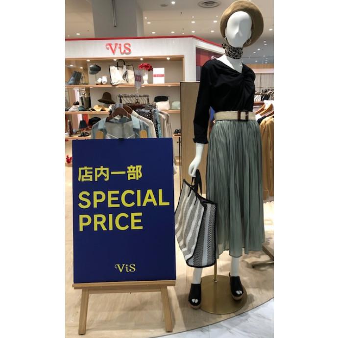 ViS/ロペピクニック 高崎オーパ店 営業再開のお知らせ