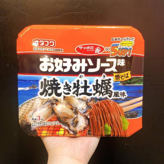 オタフクお好みソース味焼そば 焼き牡蠣風味