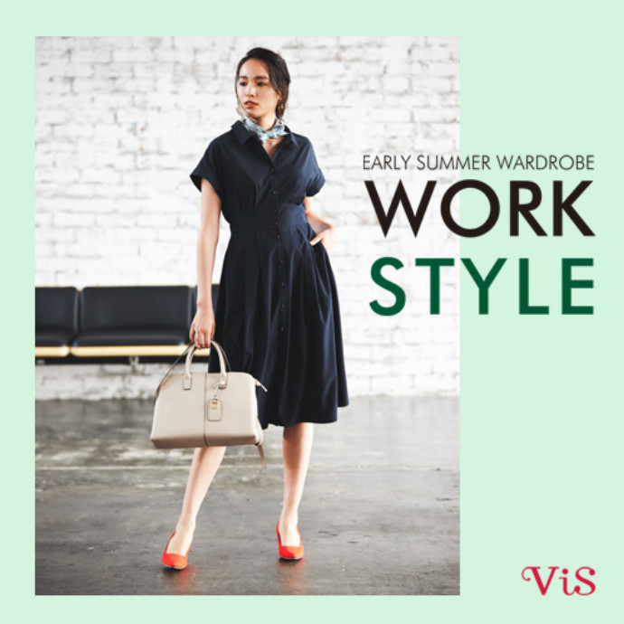 【WORK STYLE】