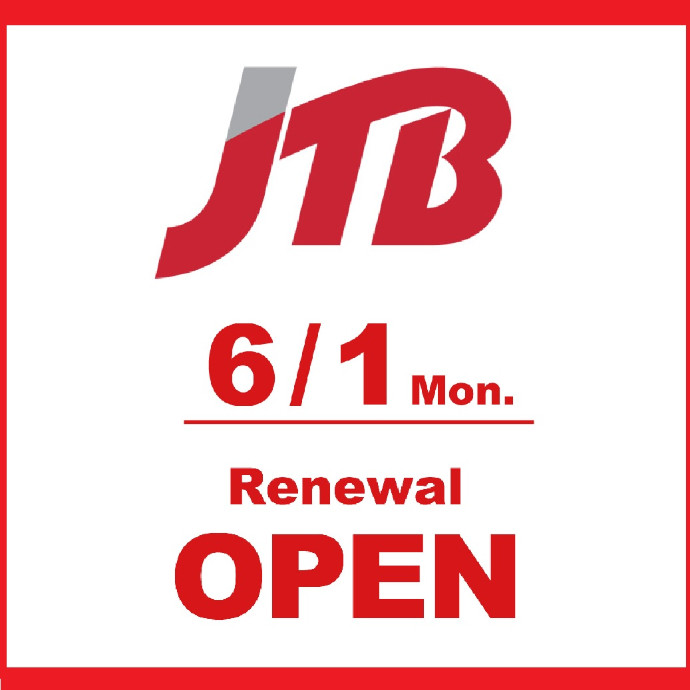 JTB RENEWAL OPEN