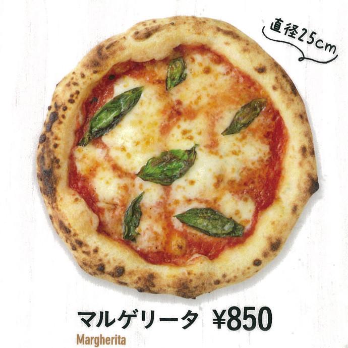 【おすすめテイクアウトメニュー】ピザ・マルゲリータ