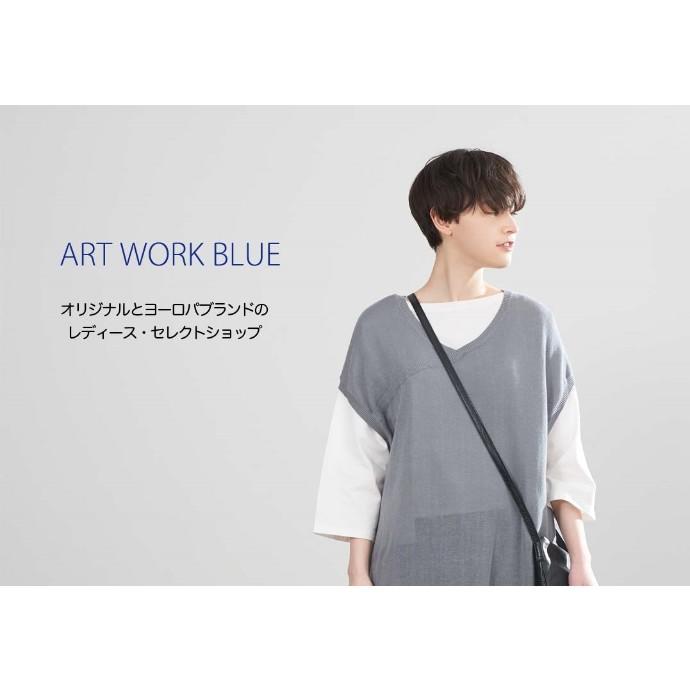 アート ワーク ブルー