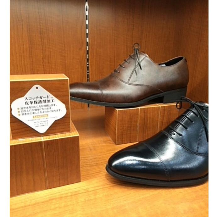 雨の日でも安心の革靴を探すなら当店へ‼️