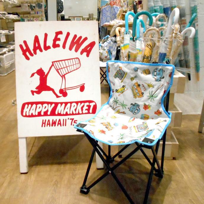 【期間限定】HAWAIIAN HAPPY  MARKET開催♪