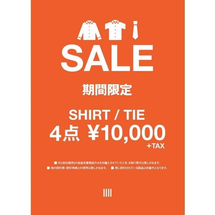 ワイシャツ・ネクタイ4点で¥10,000セール開催いたします!!!