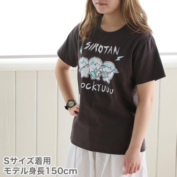 *【店舗限定!】しろたんバンドTシャツ*