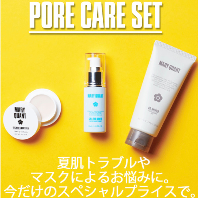 PORE CARE SET発売!
