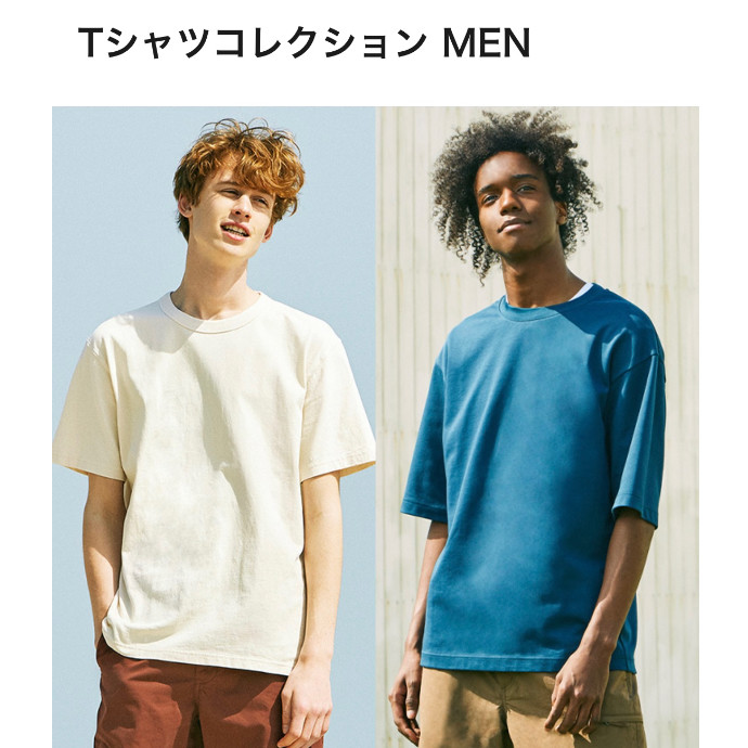 《《MEN★T-shirts Collection》》