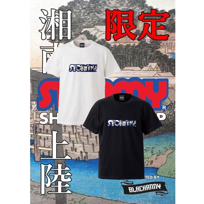 藤沢店限定‼STORMY江の島TEE🌟