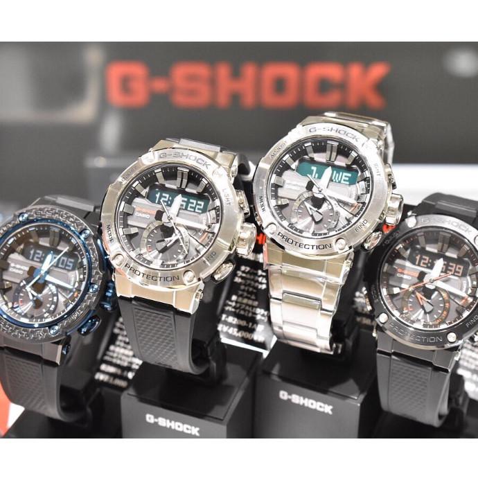 G-SHOCK GST-B200
