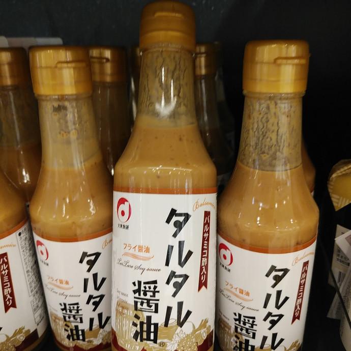 新商品「タルタル醤油」入荷致しました!