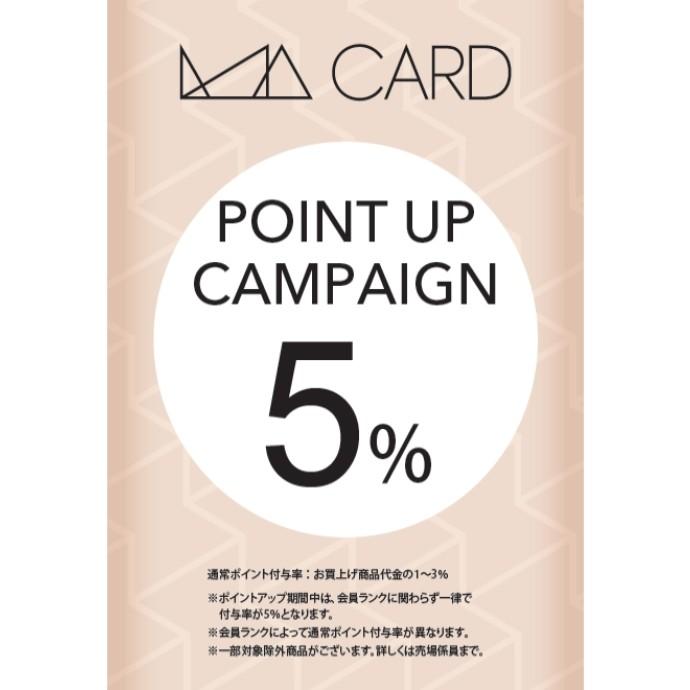MA CARD5%ポイントアップキャンペーン