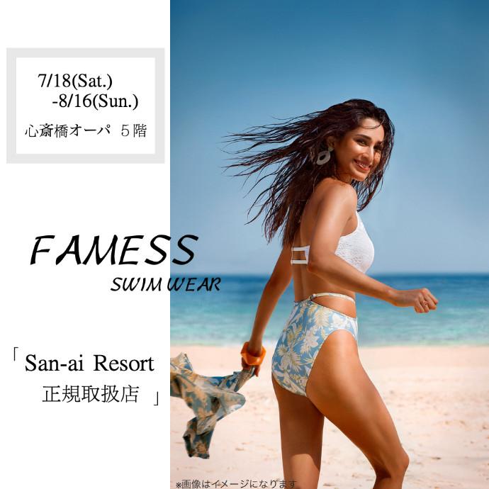 FAMESS SWIM WEAR(フェイムススイムウェア)*7/18(土)~8/16(日) 期間限定SHOP