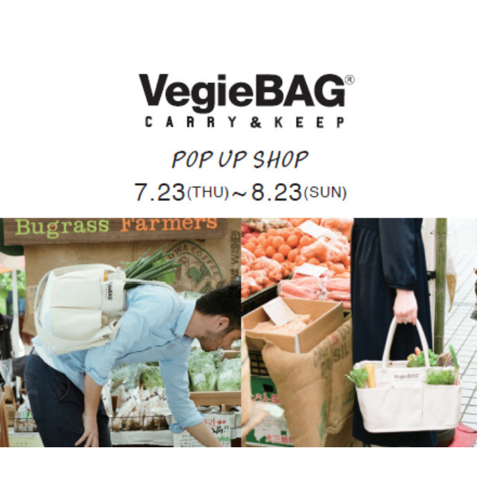 【VegieBAG】POP UP開催!