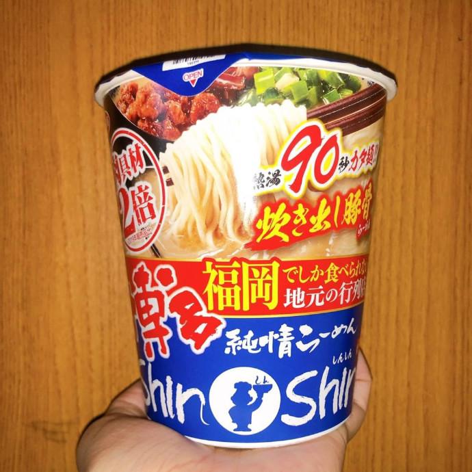 博多純情らーめん ShinShin 炊き出し豚骨らーめん
