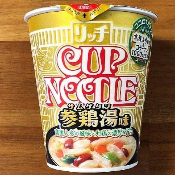カップヌードル 参鶏湯味