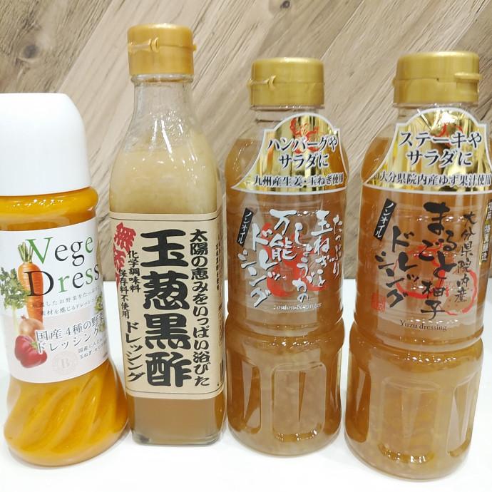 「梅薫醸造のドレッシング」好評発売中!