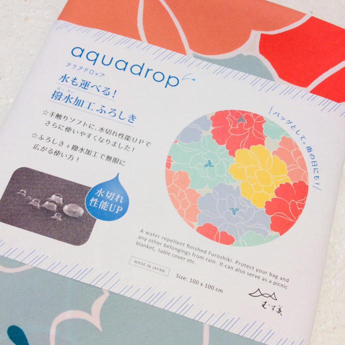 【風呂敷】水も運べる!撥水加工ふろしき!  『aqua drop💧♡』