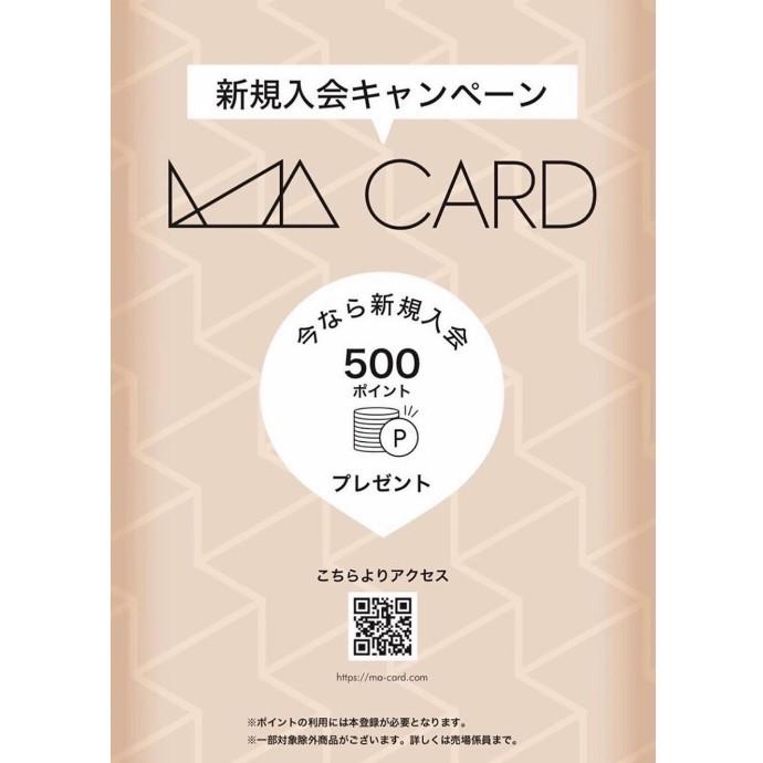 MA新規入会キャンペーン!!