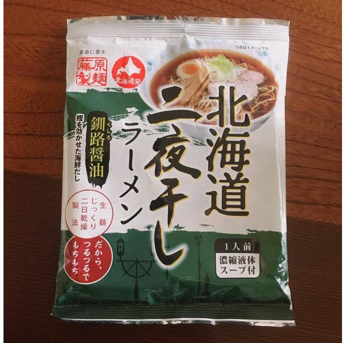 北海道二夜干しラーメン 釧路醤油