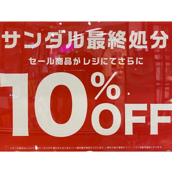 【赤札サンダルさらに10%OFF!!!】