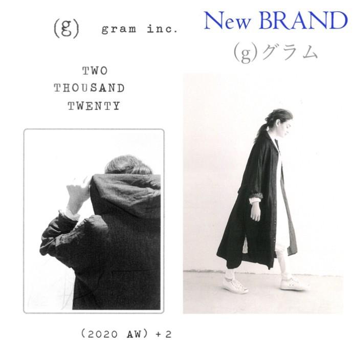 New Brand「gグラム」のご紹介